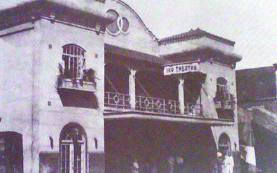 Happy 92nd Birthday, Iao Theater!